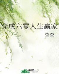 独占(1v1兄妹)
