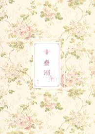 先婚后爱【重生】(1V1)